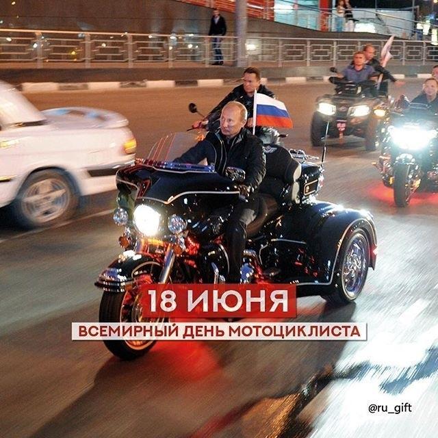 Всемирный день мотоциклиста 005