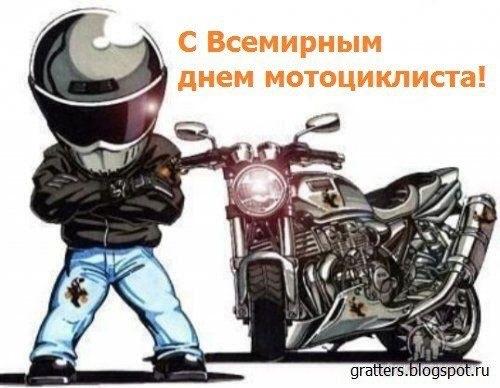 Всемирный день мотоциклиста 019