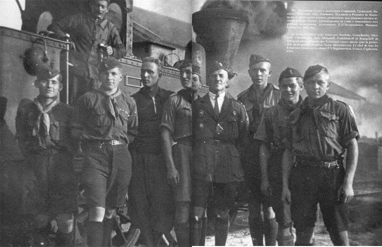 В Англии организован первый скаутский отряд (1907) 002