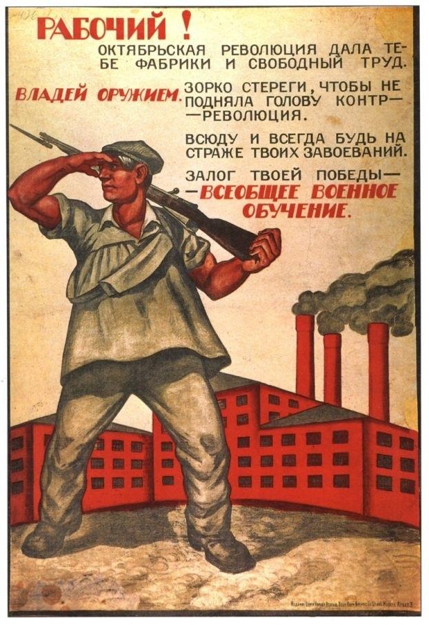 В России объявлено о введении 7 часового рабочего дня (1929) 002