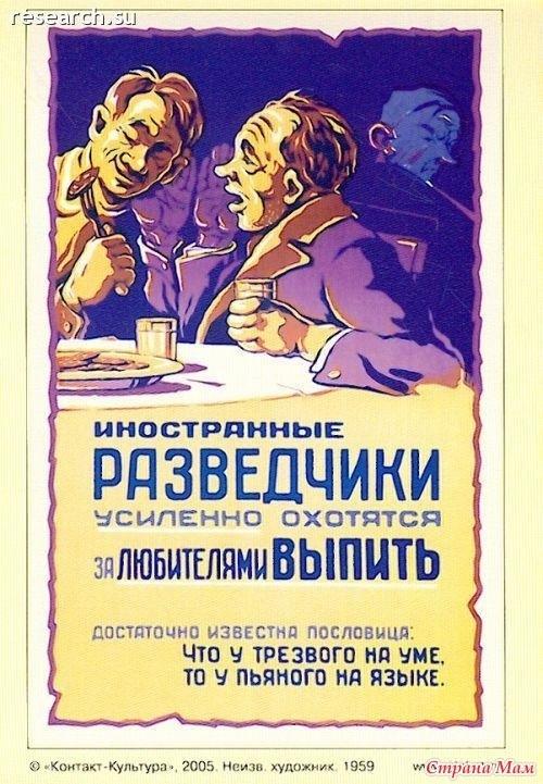 В России объявлено о введении 7 часового рабочего дня (1929) 008