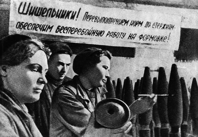 В России объявлено о введении 7 часового рабочего дня (1929) 009