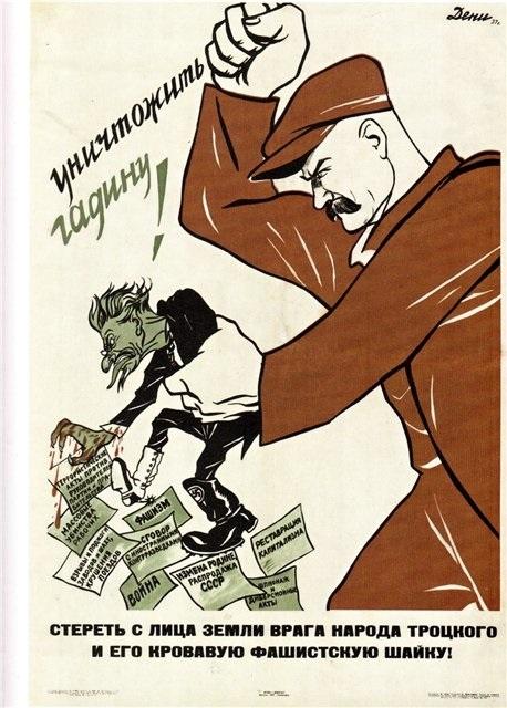 В России объявлено о введении 7 часового рабочего дня (1929) 012