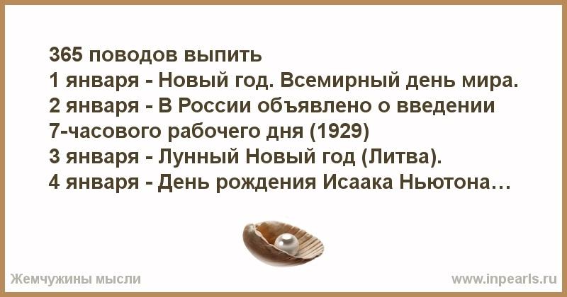 В России объявлено о введении 7 часового рабочего дня (1929) 016