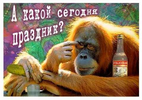 В России объявлено о введении 7 часового рабочего дня (1929) 017