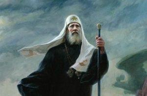 В России учреждено патриаршество (1589) 022