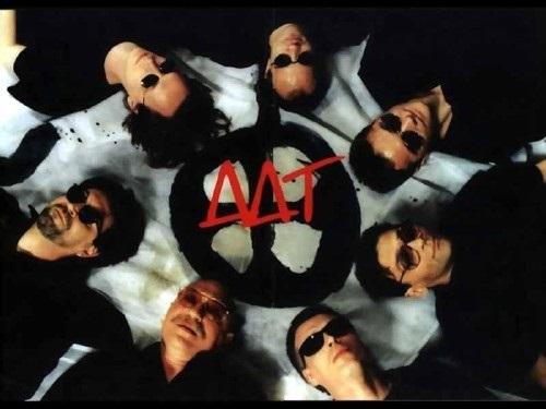 В ленинградском рок клубе дебютировала группа «ДДТ» (1987) 011