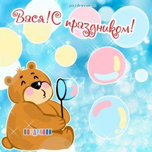 Дениса поздравить с днем рождения прикольно 020