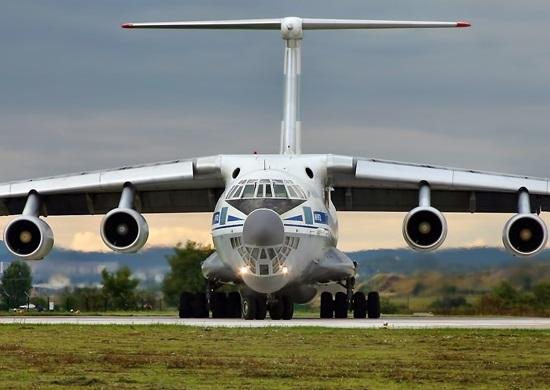 День Военно Транспортной Авиации ВВС России 007