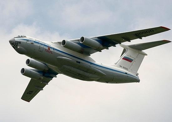 День Военно Транспортной Авиации ВВС России 008