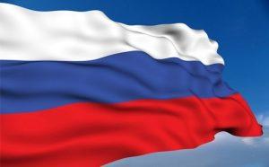 День Государственного флага России 016