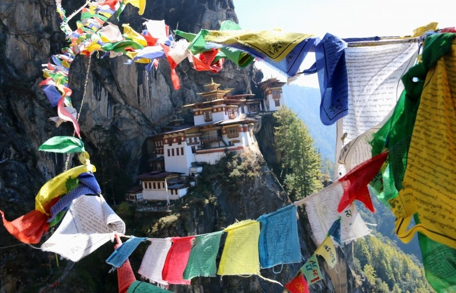 День Конституции (Бутан) 006