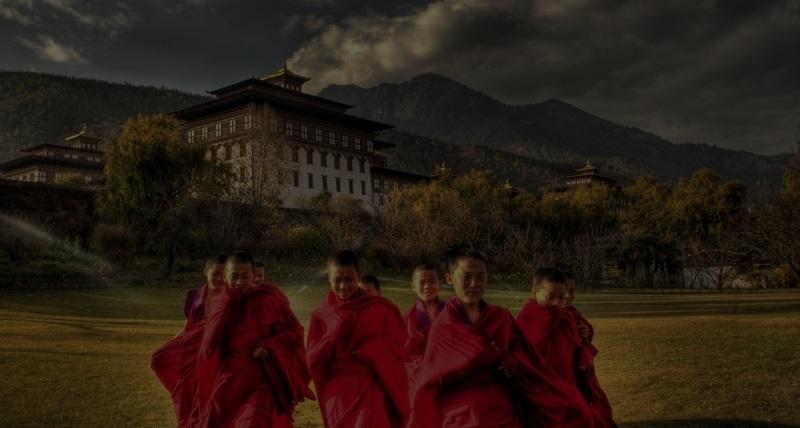 День Конституции (Бутан) 009