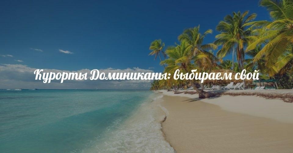 День Конституции (Доминиканская Республика) 009