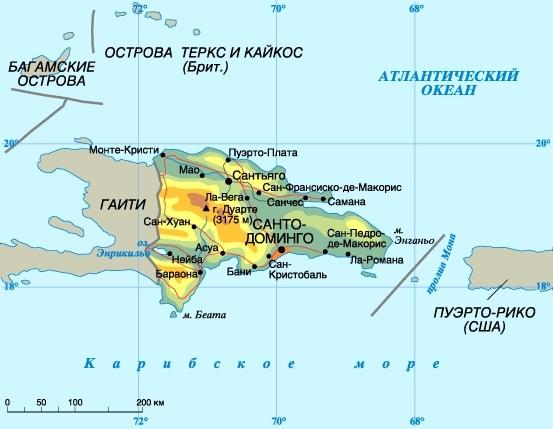 День Конституции (Доминиканская Республика) 013