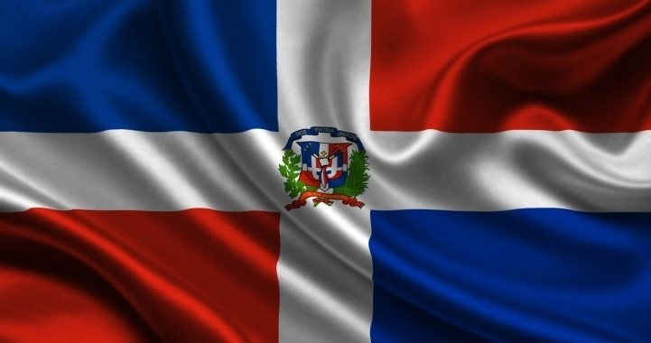 День Конституции (Доминиканская Республика) 016
