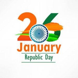 День Конституции (Индия) 021