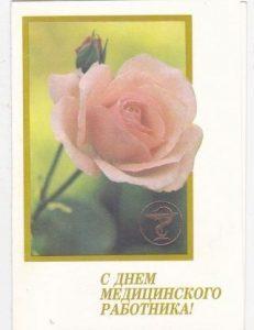 День Конституции (Тонга)   открытки на праздник 009