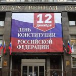 Красивые поздравления на День Конституции в Литве