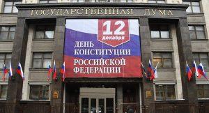 День Конституции в Литве 019