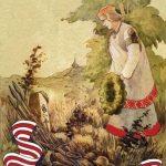День Лачплесиса (Латвия) — лучшие открытки