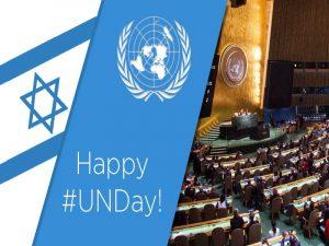 День Организации Объединённых Наций (United Nations Day) 020