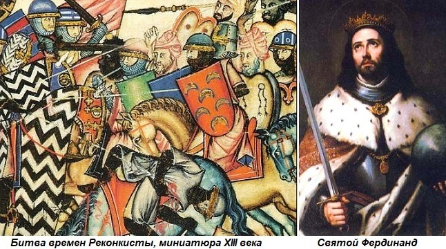 День Святого Фердинанда Кастильского 008