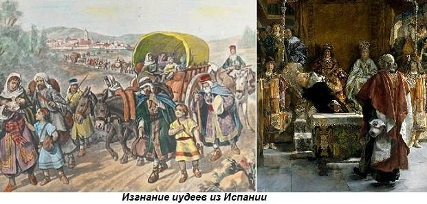 День Святого Фердинанда Кастильского 012