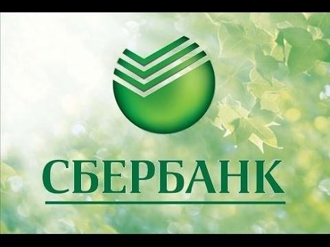 День банковского работника Сбербанка России 019