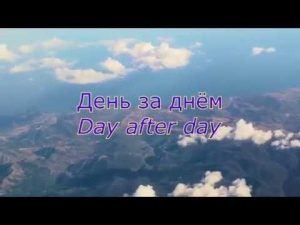 День без музыки (No Music Day) 019