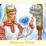 День богини Макоши — скачать сейчас