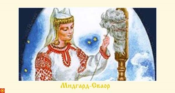 День богини Макоши 019