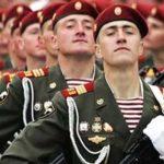 Интересные открытки   День внутренних войск МВД РФ