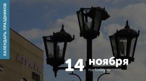 День войск радио и радиотехнической разведки (РиРТР) ВС РФ 020