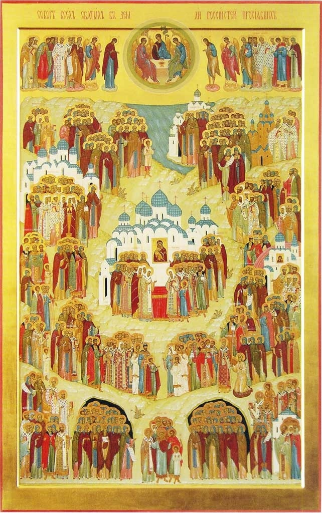 День всех российских святых 002