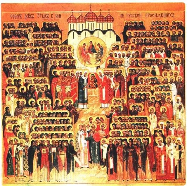 День всех российских святых 004