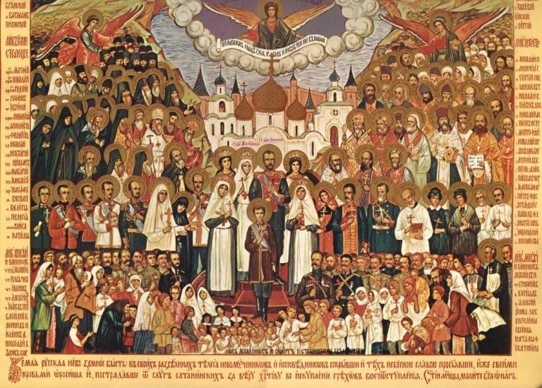 День всех российских святых 009