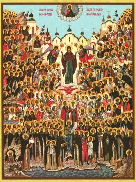 День всех российских святых 011