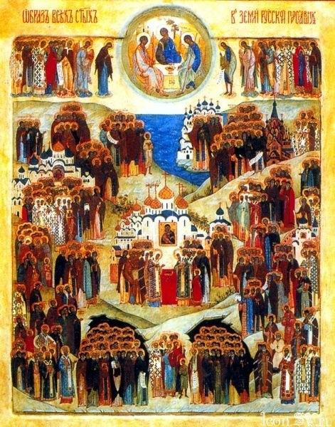 День всех российских святых 012