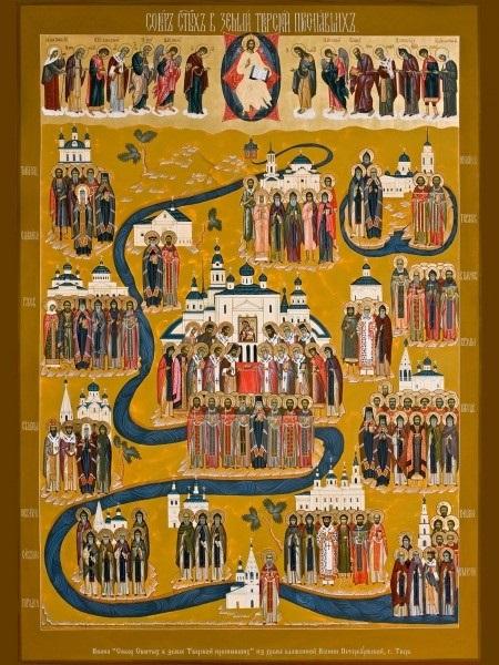 День всех российских святых 013