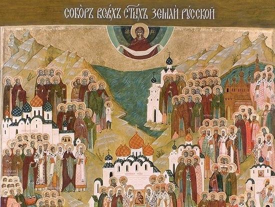 День всех российских святых 016
