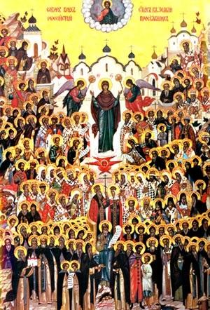 День всех российских святых 017