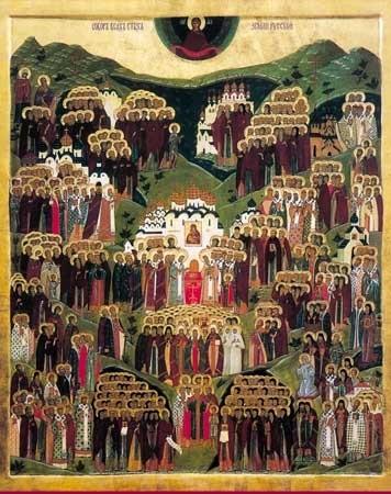 День всех российских святых 019