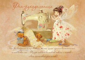 День вышивальщицы и покровительницы всех рукодельниц Параскевы Пятницы 022