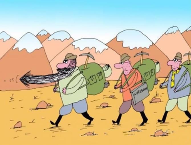 демотиваторы про геологов