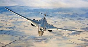 День дальней авиации ВВС РФ 020