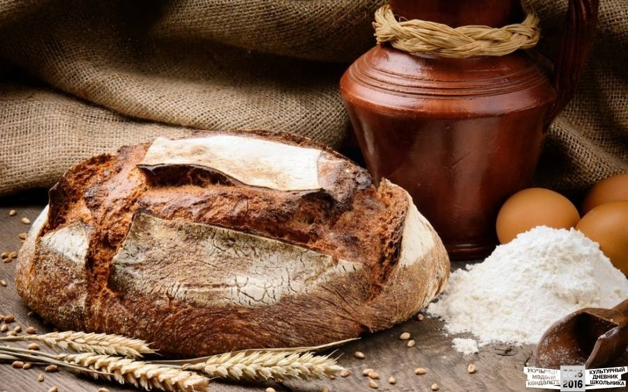 День запаха свежего хлеба 002