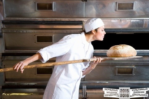 День запаха свежего хлеба 021