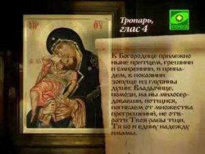 День иконы Божией Матери «Взыграние Младенца» 018