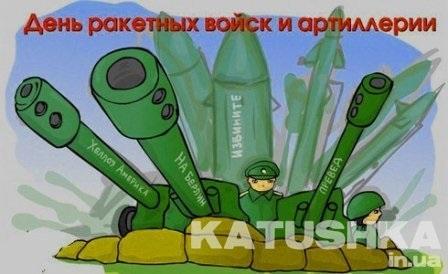 День инженерных войск (Украина)   праздник 020